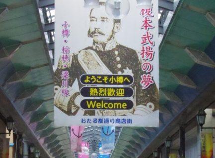 初めての北海道旅行レポおまけ:(主に風景)写真を貼っていきます