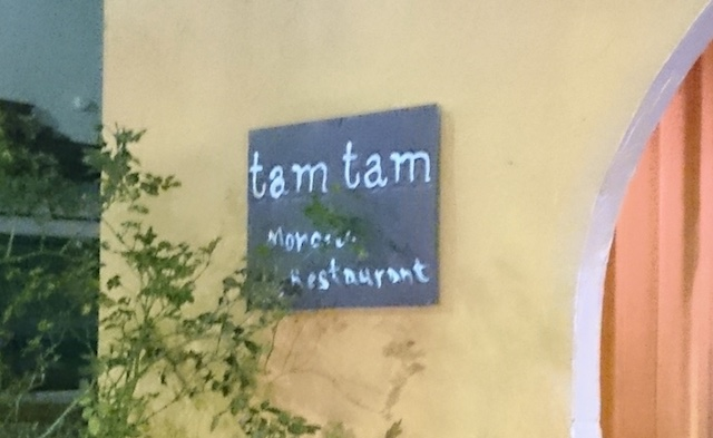 【孤独のグルメ】tam tamu、超絶美味でした!